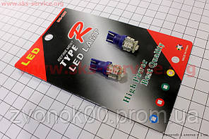 Лампа указателя поворотов 10ти-диодная синяя T10, к-кт 2шт