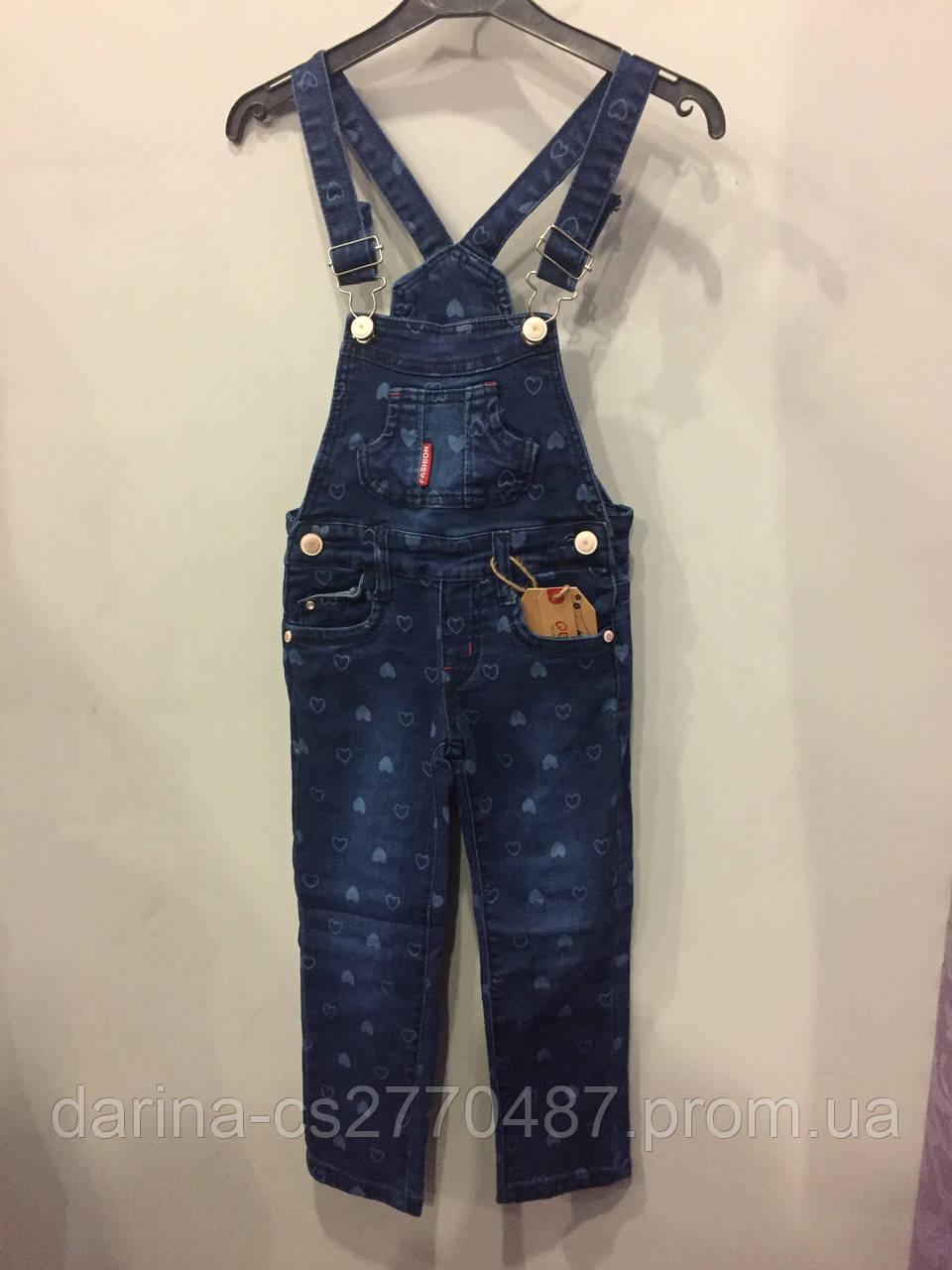 Детский джинсовый комбинезон для девочки 98 см