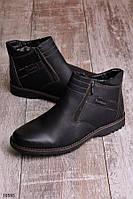 Ботинки мужские в классическому стиле  (зима) 40-44