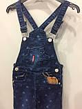 Детский джинсовый комбинезон для девочки 98 см, фото 2
