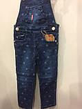 Детский джинсовый комбинезон для девочки 98 см, фото 3