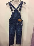 Детский джинсовый комбинезон для девочки 98 см, фото 4