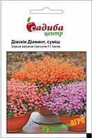 """Семена цветов Диасция """"Диамант"""", смесь,10 шт, """"Садиба Центр"""", Украина"""