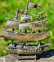 Коллекционная скульптура,Корабль,парусник! Миниатюра! 30 грамм. Серебро! Германия!