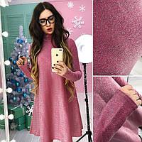 Женское красивое свободное платье с люрексом (3 цвета), фото 1