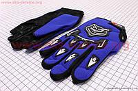 Перчатки для мотовелотехники синие