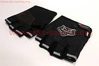 Перчатки без пальцев L-черные