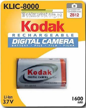 Акумуляторна батарея KODAK KLIC-8000, фото 2