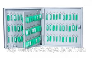 Ключница TM «Ferocon» КЛ-120 (на 120 ключей)
