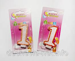 """Свеча для торта, цифра """"1"""""""