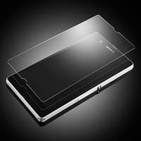 Sony Z2 Стекло БРОНЬ без упаковки , фото 1