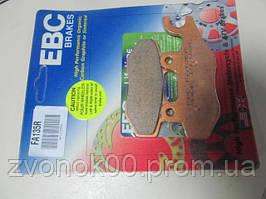Тормозный офроудные колодки на QADRO EBC  FA135R