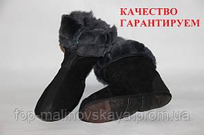 Валенки кожаные натуральный мех (Украина)