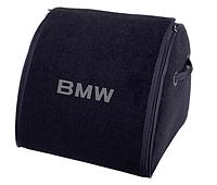 Органайзер в багажник Medium  Black BMW