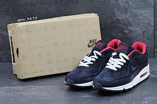 Мужские кроссовки Nike Air Max 87 замшевые,темно синие 44,45р