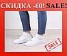 Кроссовки Nike Air Force High White (БЕЛЫЕ) СКИДКА -60%