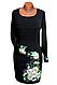 """Женское вышитое платье """"Верси"""" PD-0006, фото 2"""