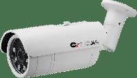Уличная  вандалозащищенная HD Камера 2.0MP RVC-BU388AC52W-CD