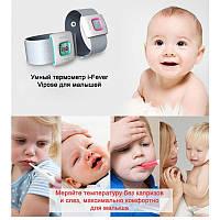 Цифровой Bluetooth интеллектуальный термометр Vipose iFever, мониторинг температуры тела ребенка, фото 1