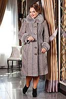 Красивое зимнее женское теплое пальто большого размера 50, 52, 54, 56, 58, 60, 62, 64.Зимове жіноче пальто
