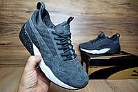Мужские кроссовки Puma RONNIE FIEG/HIGHSNOBIETY/RF698S