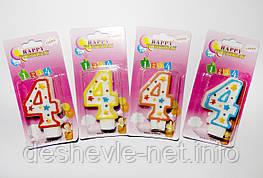 """Свеча для торта, цифра """"4"""""""