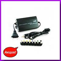 120W Зарядка 220 + 12V авто универсальная для ноутбука коробка,Зарядное устройство для ноутбуков!Акция
