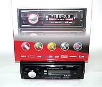 Автомагнитола MP3 в стиле Pioneer SP-1875 со съемной панелью 4x50W
