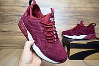 Мужские кроссовки в стиле Puma Ronie fieg HIGHSNOBIETY Хорошего качества