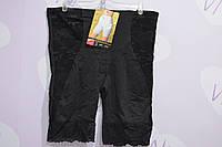 Черные трусы панталоны батальная серия, утягивающее белье