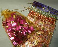 Новорічний мішечок з органзи 23*30 см Новогодний мешочек из органзы