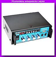 Усилитель BT-188А,Усилитель мощности звука, аудио усилитель
