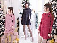 Женское платье Комфорт-брошка