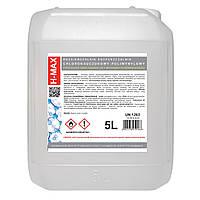 Разбавитель хлоркаучуковый поливинилхлорид для красок и лаков H-MAX 5Л