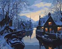 """Картины раскраски по номерам """"Зима в рыбацкой деревне"""" набор для творчества"""