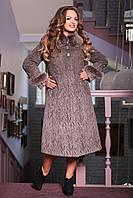 Красивое зимнее женское теплое пальто большого размера 50, 60 размер.Зимове жіноче пальто