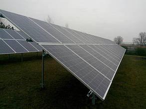 поликристаллические солнечные батареи Amerisolar AS-6P30 260 W установленные на наземные крепления с двумя опорами