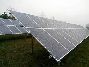 первый смонтированный стол из солнечных панелей  Amerisolar AS-6P30 260 W