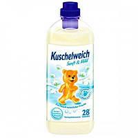 Ополаскиватель для белья Летний ветер Kuschelweich Sanft&mild  1л.
