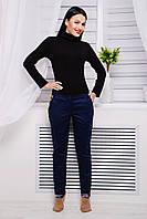 Женские модные брюки-дудочки