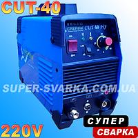 Плазморез CrepoW CUT 40 HF