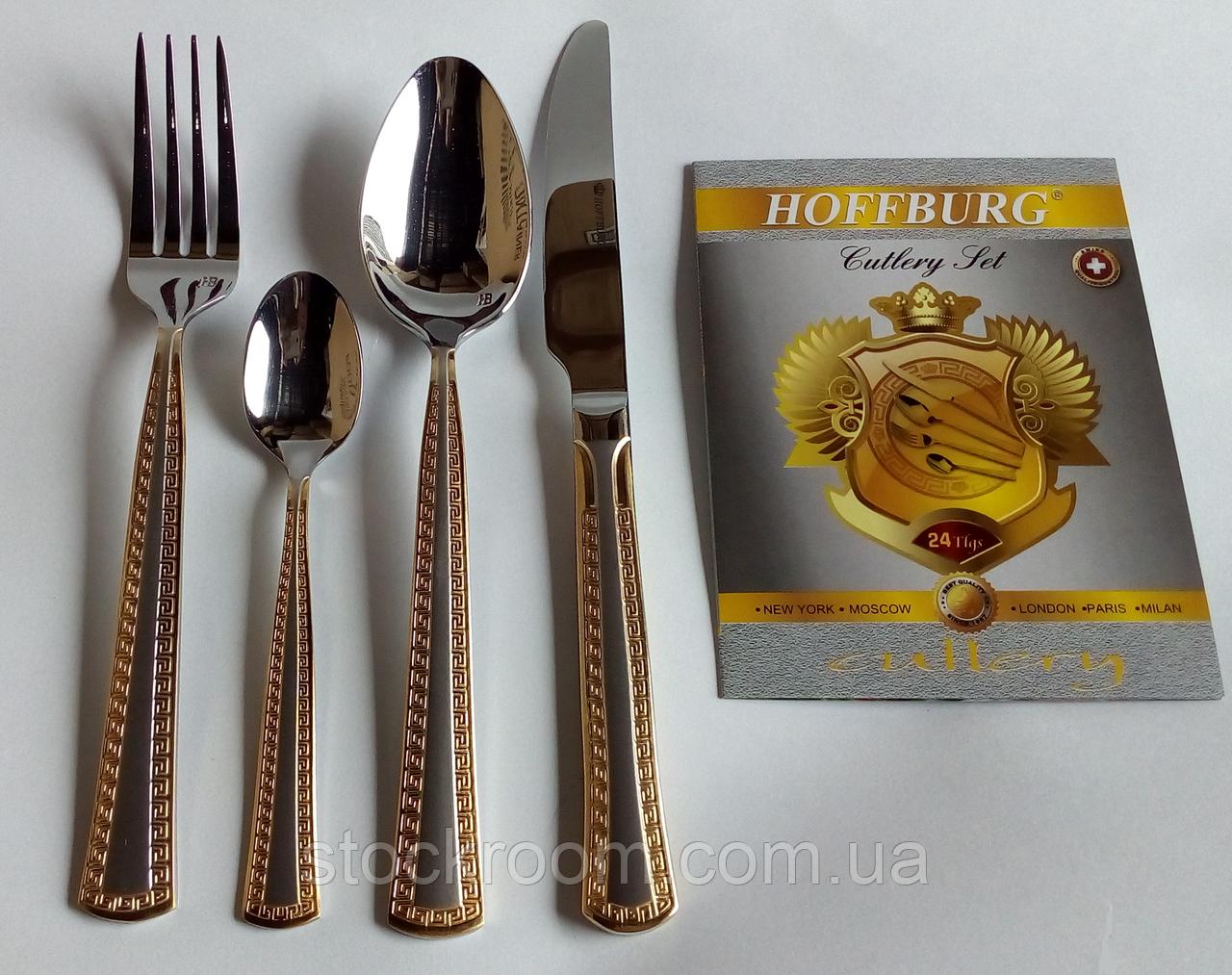 Столовые приборы Hoffburg HB 2478 GS Versus 24 предмета