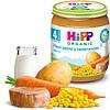 Пюре хипп (Hipp) телятина в нежных овощах (от 4-х месяцев) 125 г