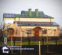 Сонячна електростанція 15 кВт м. Первомайськ