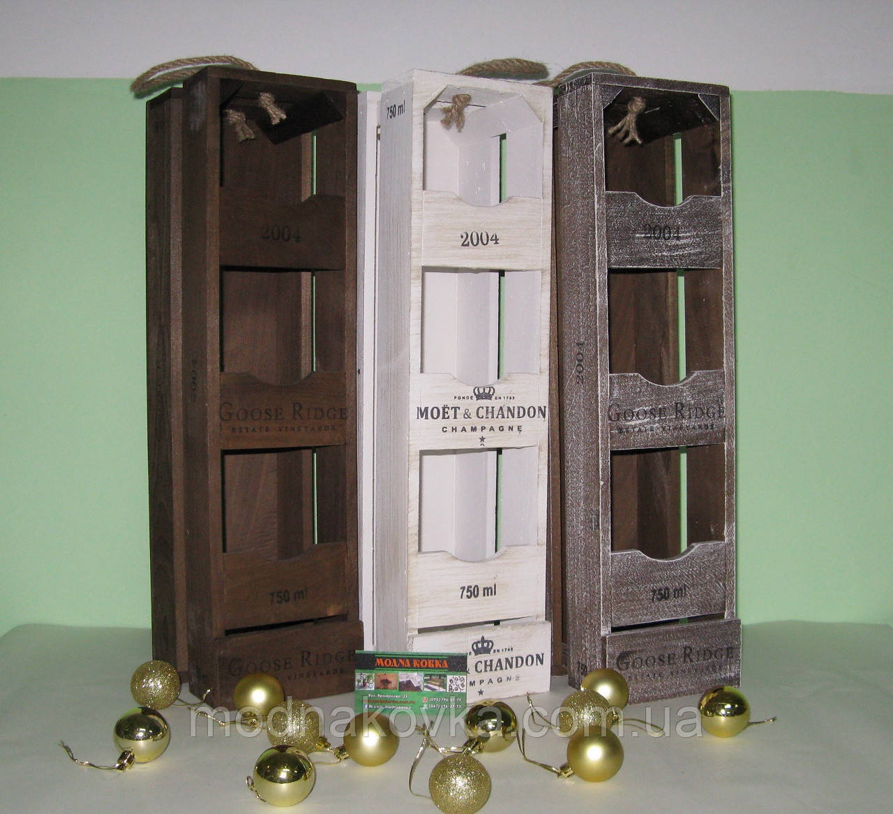 Деревянная подставка для вина на 3 бутылки вертикальная коричнево-белая