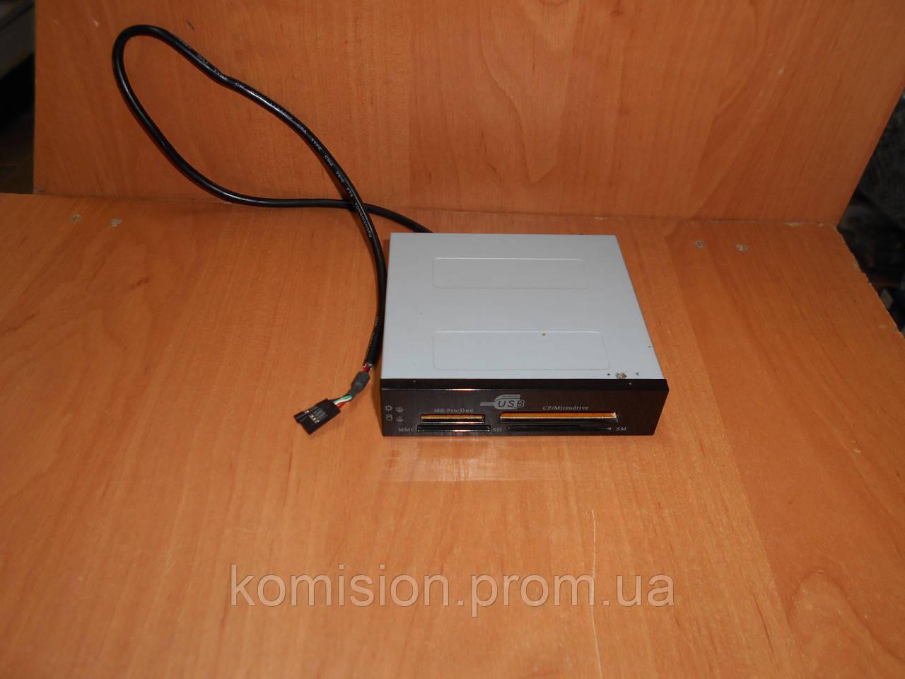 Картридер для компьютера внутренний 2,5