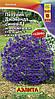 Семена Петуния Многоцветковая  Джоконда F1 Синяя  стелющаяся каскадная 7 семян Аэлита