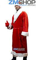 Костюм Деда Мороза красный (длинный)