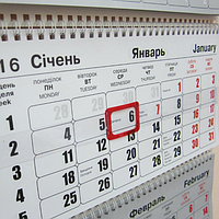 Виды и размеры календарей