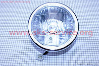 Фара передняя круглая с подсветкой